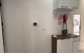 2-комнатная квартира, 55 м², 1/5 этаж, Хурма 54 за ~ 29.2 млн 〒 в Анталье