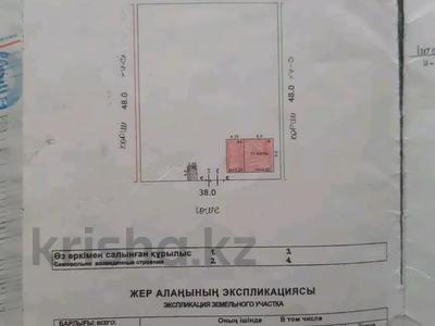 4-комнатный дом, 126 м², 18 сот., Жибек жолы 2а за 13 млн 〒 в  — фото 9