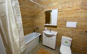 1-комнатная квартира, 45 м² посуточно, Кабанбай батыра 29 — Сыганак за 7 000 〒 в Нур-Султане (Астана)