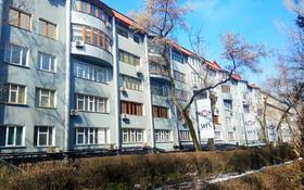 4-комнатная квартира, 200 м², 2/6 этаж, Жамбыла 75 — Чайковского за 97 млн 〒 в Алматы, Алмалинский р-н