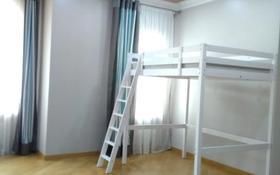 6-комнатная квартира, 430 м² помесячно, Амангельды Иманова 16 за 650 000 〒 в Нур-Султане (Астана), р-н Байконур