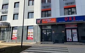 Магазин площадью 120 м², Е 22 4 за 999 999 〒 в Нур-Султане (Астане), Есильский р-н