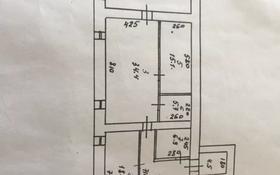 Помещение площадью 49.4 м², Ленина 141 — Естая за 50 000 〒 в Павлодаре