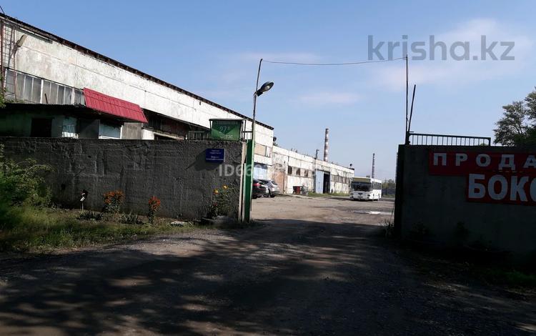 Промбаза 1 га, улица Топоркова за 125 млн 〒 в Рудном