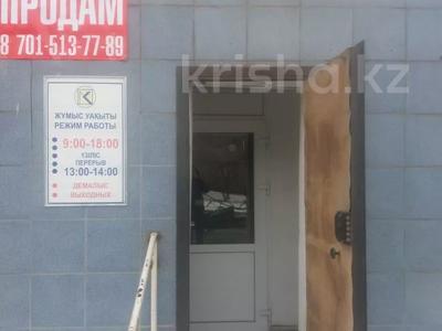 Магазин площадью 46.4 м², Горняков 15 за ~ 8.9 млн 〒 в Экибастузе
