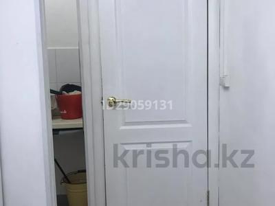 Магазин площадью 46.4 м², Горняков 15 за ~ 8.9 млн 〒 в Экибастузе — фото 9