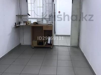 Магазин площадью 46.4 м², Горняков 15 за ~ 8.9 млн 〒 в Экибастузе — фото 13