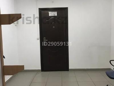 Магазин площадью 46.4 м², Горняков 15 за ~ 8.9 млн 〒 в Экибастузе — фото 14