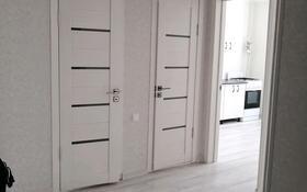 1-комнатная квартира, 41.4 м², 2/7 этаж помесячно, Батыс - 2 49 Д за 65 000 〒 в Актобе, мкр. Батыс-2