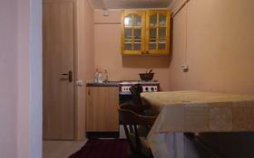 2-комнатный дом помесячно, 45 м², проспект Абая — Туркебаева за 80 000 〒 в Алматы, Алмалинский р-н