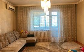 3-комнатная квартира, 68 м², 4/9 этаж, Язева 2 за 20.9 млн 〒 в Караганде, Казыбек би р-н