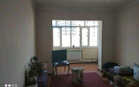 3-комнатная квартира, 63 м², 5/5 этаж, Алатау 36 за 9.5 млн 〒 в Таразе