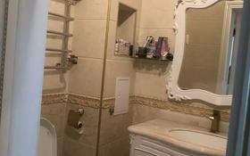 4-комнатная квартира, 168 м², 7/10 этаж, Нажимеденова за 84.5 млн 〒 в Нур-Султане (Астана), Алматы р-н