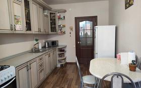 3-комнатная квартира, 88.9 м², 1/6 этаж, Наримановская за 29.6 млн 〒 в Костанае