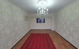 4-комнатная квартира, 78 м², 4/5 этаж, проспект Нурсултана Назарбаева 99 — Казахстанская за 22.5 млн 〒 в Талдыкоргане