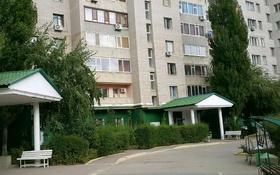 2-комнатная квартира, 54 м², 4/9 этаж, мкр 12 21 Г за 15.5 млн 〒 в Актобе, мкр 12