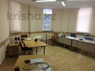 Офис площадью 20 м², мкр Самал-2 200 за 6 000 〒 в Алматы, Медеуский р-н