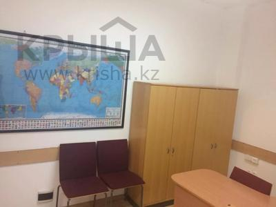 Офис площадью 20 м², мкр Самал-2 200 за 6 000 〒 в Алматы, Медеуский р-н — фото 2