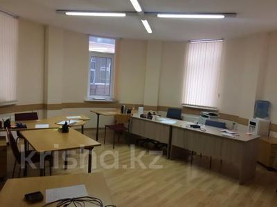 Офис площадью 20 м², мкр Самал-2 200 за 6 000 〒 в Алматы, Медеуский р-н — фото 3