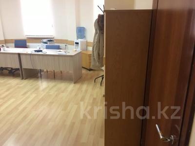 Офис площадью 20 м², мкр Самал-2 200 за 6 000 〒 в Алматы, Медеуский р-н — фото 4