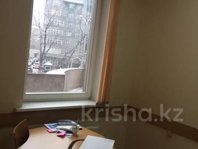 Офис площадью 20 м², мкр Самал-2 200 за 6 000 〒 в Алматы, Медеуский р-н — фото 5