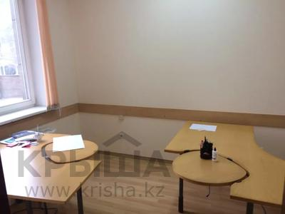 Офис площадью 20 м², мкр Самал-2 200 за 6 000 〒 в Алматы, Медеуский р-н — фото 6