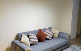 2-комнатная квартира, 65 м², 4/5 этаж помесячно, Халел Досмухамедулы 18г/2 за 220 000 〒 в Актобе, мкр. Батыс-2