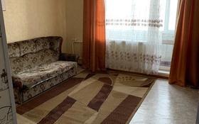 1-комнатная квартира, 35 м², 10/10 этаж помесячно, мкр Юго-Восток, Степной 4 4 за 65 000 〒 в Караганде, Казыбек би р-н