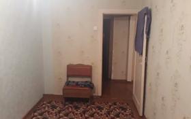 3-комнатная квартира, 58 м², 2/3 этаж, Мангышлак 21 за ~ 5.2 млн 〒