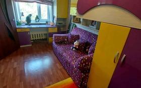 2-комнатная квартира, 44.2 м², 5/5 этаж, мкр Новый Город, Лободы 13 за 16 млн 〒 в Караганде, Казыбек би р-н
