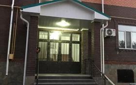 2-комнатная квартира, 40 м², 4/5 этаж помесячно, Мкр 7 1 за 120 000 〒 в Костанае