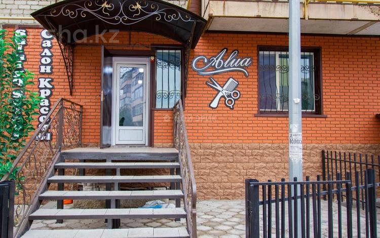 Офис площадью 38 м², Гарышкер 18 за 12 млн 〒 в Талдыкоргане