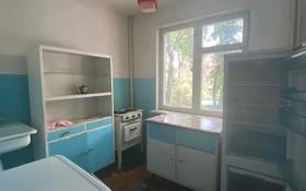 2-комнатная квартира, 43 м², 2/4 этаж, мкр №9, Мкр №9 за 14.5 млн 〒 в Алматы, Ауэзовский р-н