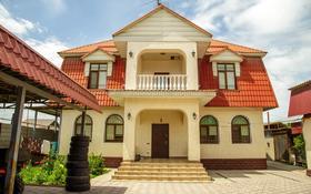 5-комнатный дом, 200 м², 12 сот., Абая Кунабаева — К. Кошелекова за 35 млн 〒 в Комсомоле