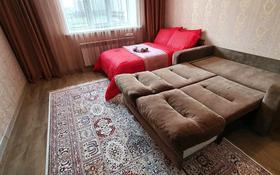 1-комнатная квартира, 40 м², 4/9 этаж помесячно, Бухар Жырау за 120 000 〒 в Нур-Султане (Астана), Есиль р-н