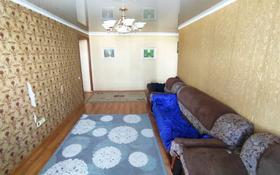 3-комнатная квартира, 72 м², 4/4 этаж, Энтузиастов 19 за 23.5 млн 〒 в Усть-Каменогорске
