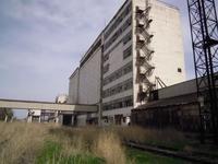 Завод 14.1 га