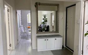 4-комнатная квартира, 91 м², 2/5 этаж, мкр Верхний Отырар — Байтерекова за 26 млн 〒 в Шымкенте, Аль-Фарабийский р-н