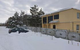 7-комнатный дом, 500 м², 15 сот., Степная улица 6 — Молодежная за 42 млн 〒 в