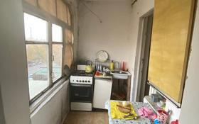 2-комнатная квартира, 45 м², 4/5 этаж помесячно, 18-й мкр — Еримбетова за 60 000 〒 в Шымкенте