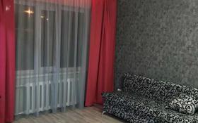 1-комнатная квартира, 32 м², 1/5 этаж посуточно, Ленинградской 54 за 6 000 〒 в Шахтинске