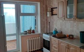 3-комнатная квартира, 75 м², 4/5 этаж помесячно, улица Скаткова 111 — Амангелді за 77 000 〒 в