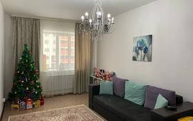 2-комнатная квартира, 56.5 м², 5/9 этаж, Ж.М Каргалы 16В за 11.1 млн 〒 в Актобе, Нур Актобе