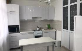 2-комнатная квартира, 60 м², 4/9 этаж посуточно, мкр Нурсат 2 23б за 10 000 〒 в Шымкенте, Каратауский р-н