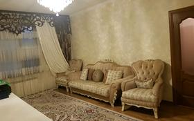 2-комнатная квартира, 75 м², 1/4 этаж, мкр Нурсат, Измир 201 — Измир за 25 млн 〒 в Шымкенте, Каратауский р-н