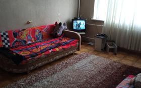 4-комнатная квартира, 98 м², 7/9 этаж, мкр Жетысу-1, Мкр Жетысу-1 17 за 33.4 млн 〒 в Алматы, Ауэзовский р-н