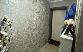 1-комнатная квартира, 31 м², 3/5 этаж, Гагарина за 10.8 млн 〒 в Костанае