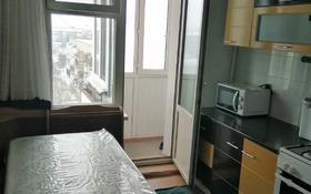 3-комнатная квартира, 70 м², 8/9 этаж, Мкр Жастар 3 за 16 млн 〒 в Талдыкоргане