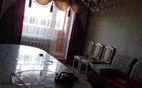 4-комнатная квартира, 100 м², 6/6 этаж, Ворошилова 3/1 за 27 млн 〒 в Костанае