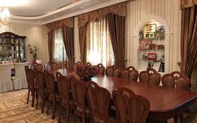 7-комнатный дом, 293.1 м², 293.1 сот., Боран Нысанбаев 58 — Район старого базара за 50 млн 〒 в Атырау
